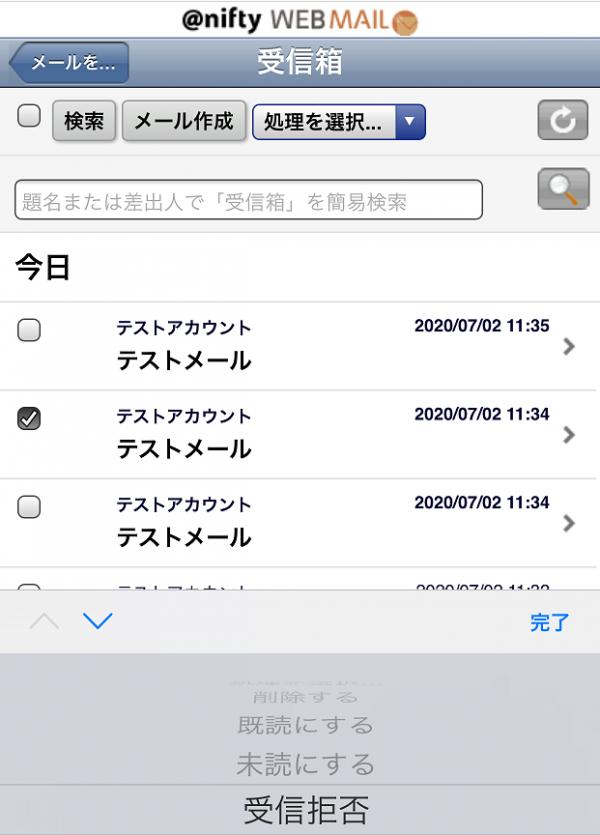 Photo_20200702115001