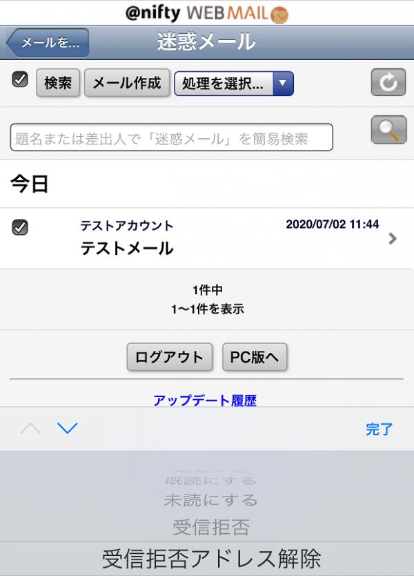 Photo_20200702115002
